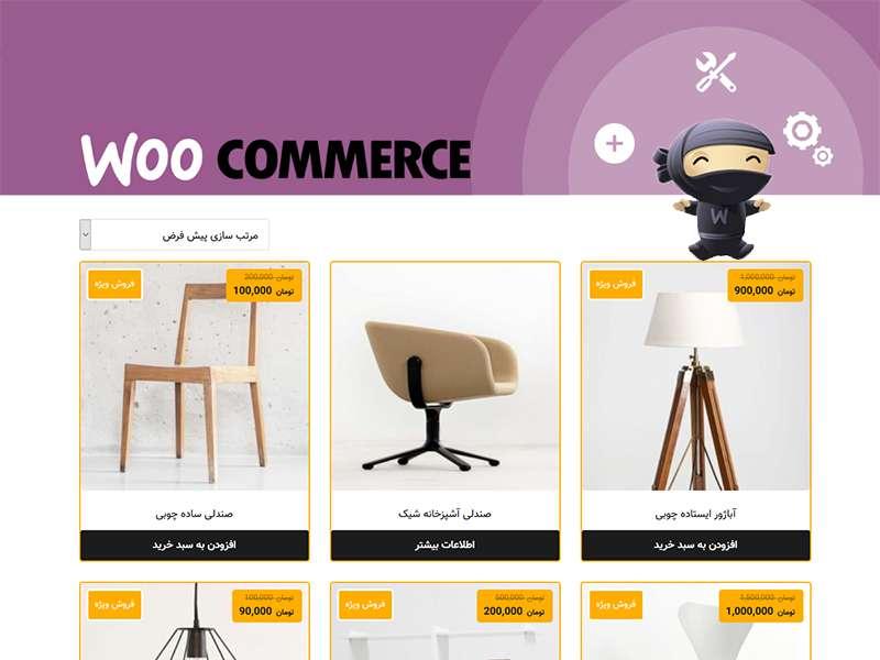 shop 600 800
