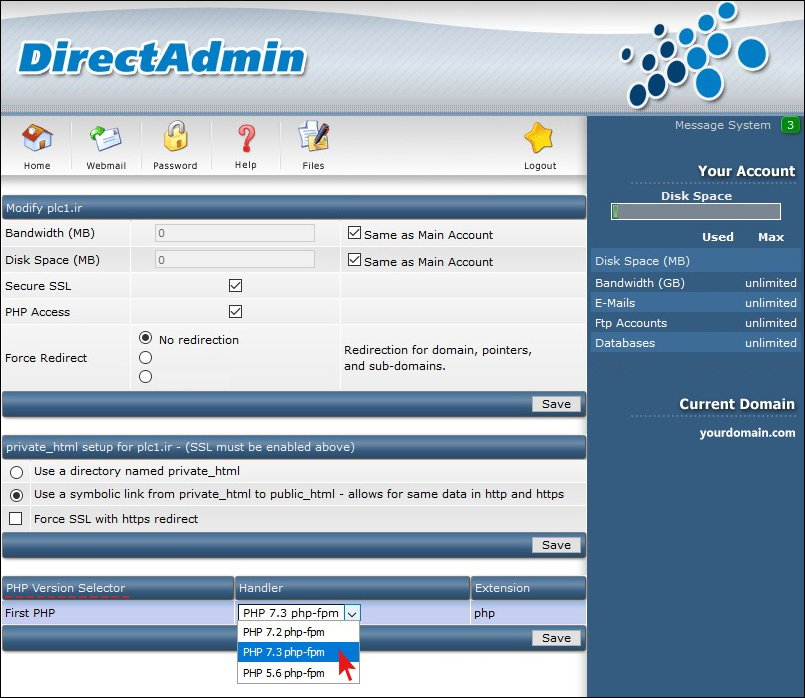 php version in direct admin