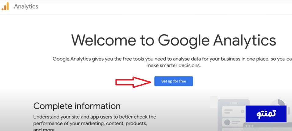 google analytics 2. 1