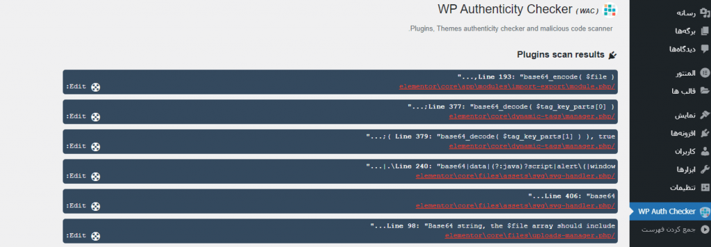 wp-auth-checker-خطای This site contains harmful programs
